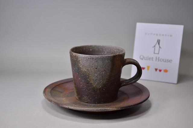 まっすぐコーヒーカップ
