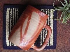 [19120]火襷ビアジョッキ(高力芳照)