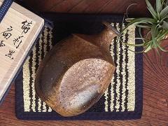 [19137]黒扁壷徳利(伊勢崎創)価格:27,000円