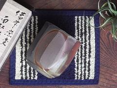 [19164]窯変面取焼酎呑(伊勢崎競)価格:12,960円