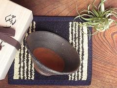 [19188]窯変大盃(高力芳照)価格:21,600円