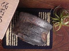 [20037]窯変茶碗(高力芳照)