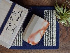 [21018]緋襷面取湯呑(伊勢崎紳)