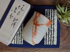 [21019]緋襷湯呑(伊勢崎紳)