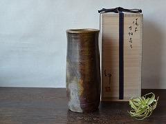 [21023]寸胴花入(伊勢崎紳)