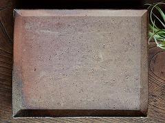 [21103]長方角皿(近藤正彦)