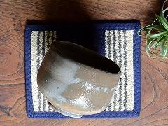 [21176]塩青茶碗(藤原康)