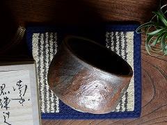 [21177]黒練込茶碗(横山直樹)