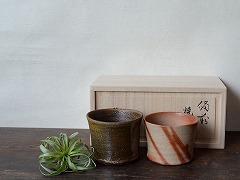 [21196]焼酎杯二人(高力芳照)